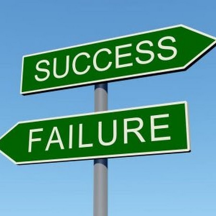 Failing to plan or planning to fail?