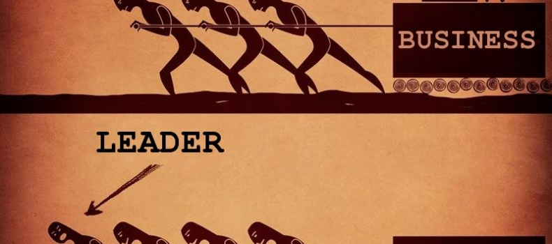What Makes A Good Leader?